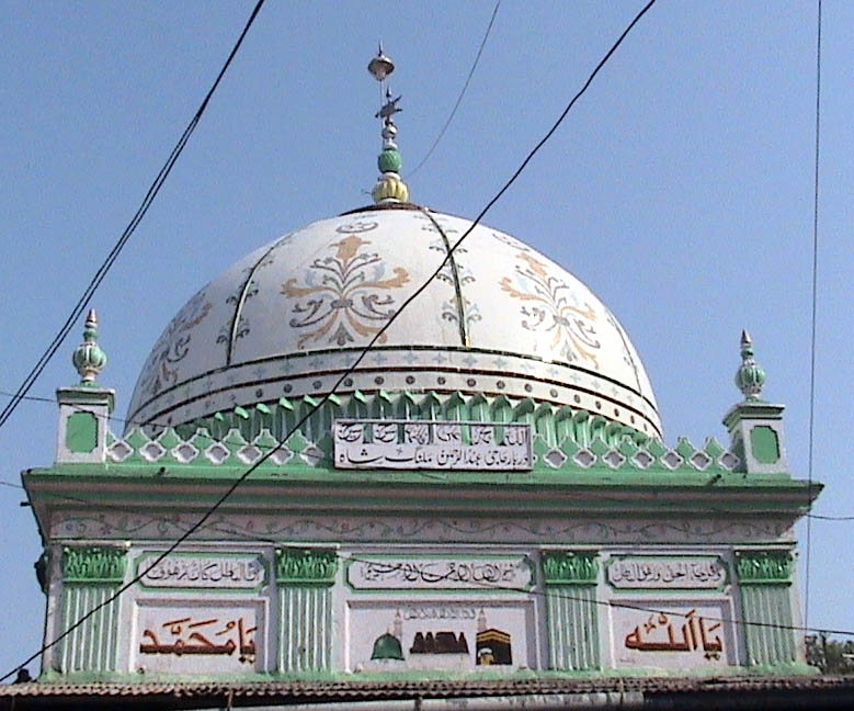 Darbar Ul Naqshbandiya Foundation
